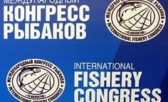 конгресс рыбаков, рыбаки, конгресс, регистрация, участники