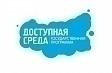 Доступная среда, адаптация инвалидов, социальные объекты для инвалидов в Приморье
