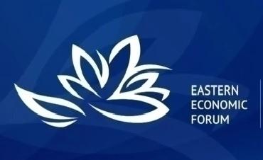 инвестпроекты на ВЭФ, Восточный экономический форум, прием заявок на ВЭф, форум в Приморье