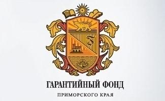 льготные кредиты в Приморье, ставки по кредиту, «Программой 6,5»
