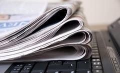 грант СМИ, конкурс в Приморье