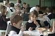 Госпродагентство, школьные столовые Приморья, удовлетворенность питанием в школьных столовых