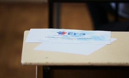 ЕГЭ в Приморье, пересдать экзамены, итоги ЕГЭ 2016