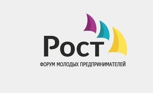 форум «Рост» во Владивостоке, программа форума, гуру бизнеса, успешные проекты