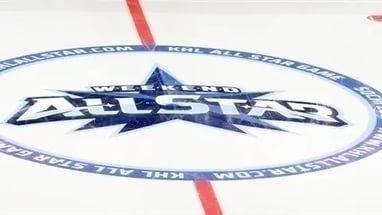 Владивосток, хоккей, матч звезд, КХЛ,