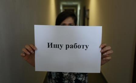 вакансии во Владивостоке, вакансии для женщин в декрете, работа в Приморье, центр занятости, работники